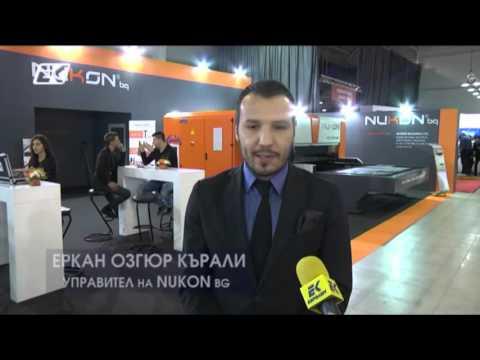 NUKON Bulgaria Media Coverage for MachTech&InnoTech